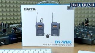 Обзор радиосистемы Boya BY-WM6. Тестирование звука радиосистемы