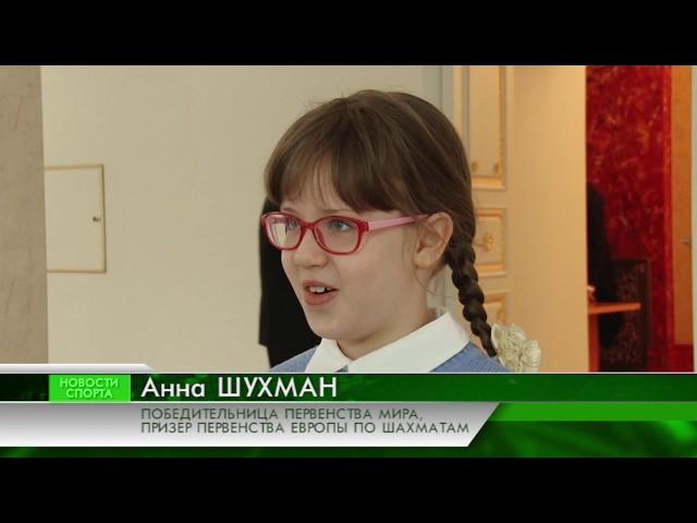 Новости спорта.06.02.19