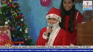 Quiz Program by Richard Jonathan at Christmas Program on 17-12-2017