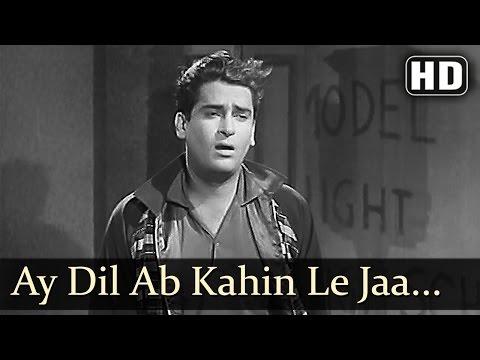 Aye Dil Ab Kahin - Shammi Kapoor - Bluff Master - Hemant Kumar - Evergreen Hindi Songs