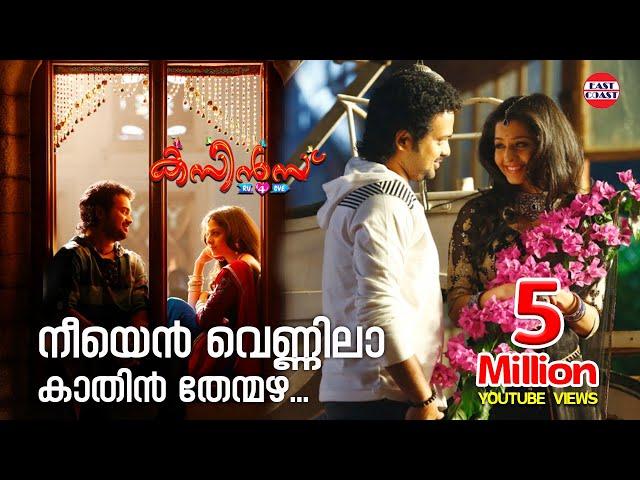 journalist malayalam movie songs free