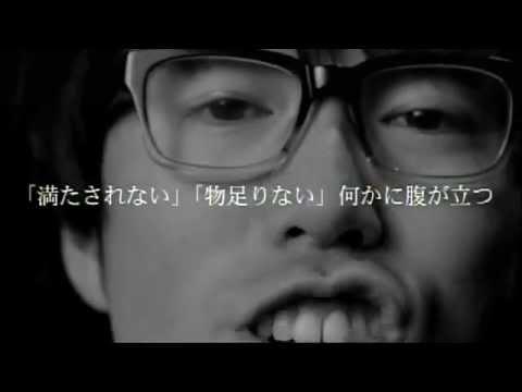 高橋優 「素晴らしき日常」