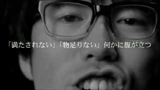高橋優 - 素晴らしき日常