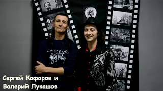 """Сергей Кафаров и Валерий Лукашов  - выступление на конкурсе песни под гитару """"Ещё не вечер.."""""""