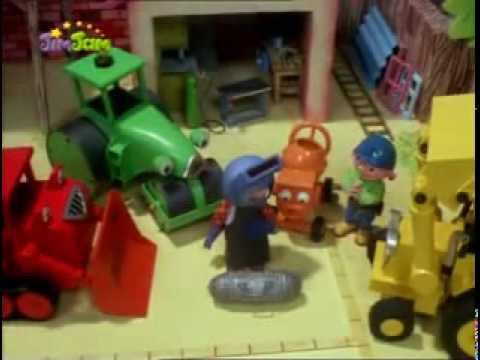 Боб-строитель 06