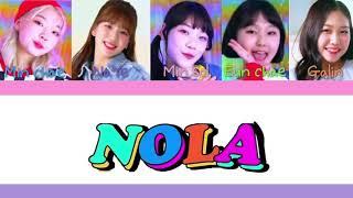 [노래가사 영상] 피어스 디지털 싱글 6집앨범 NOLA…