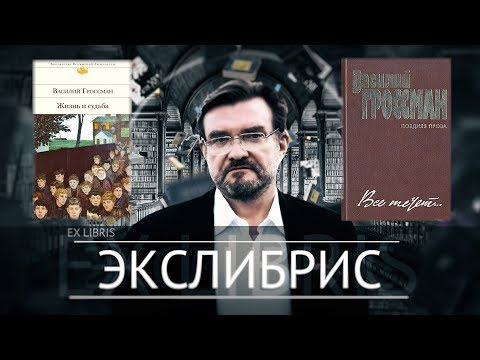 150-летию Ленина посвящается.
