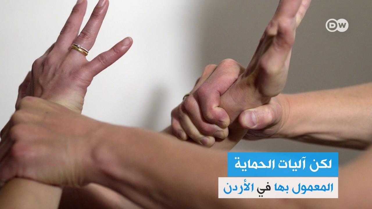 بسبب كورونا... الحجر الصحي يفاقم العنف الأسري؟