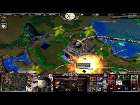Warcraft 3 / Naruto RPG / Mod -PVE / Shikamaru