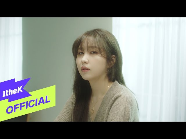 [MV] Kwon Jin Ah(권진아) _ Good Bye(잘 가)