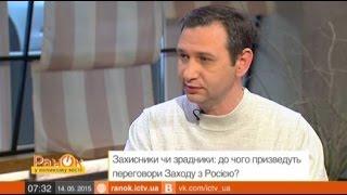 О победе Украины Запад вообще не думает, - аналитик