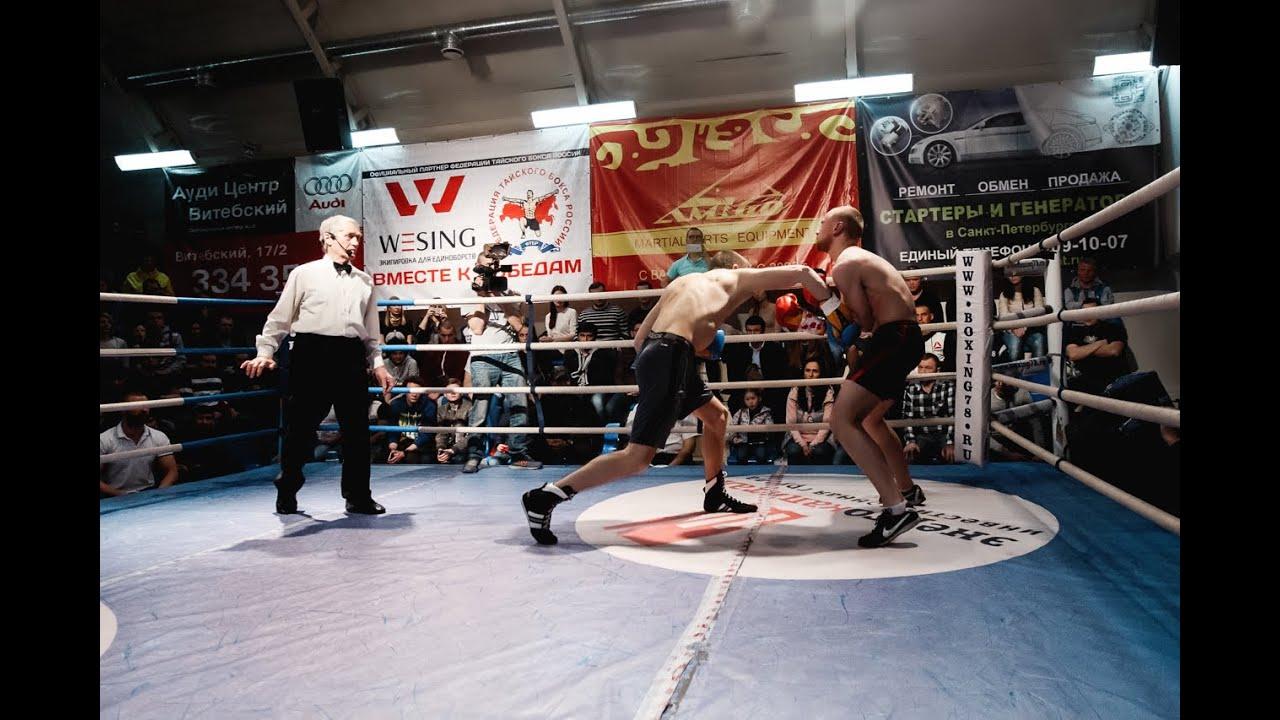 Босс Бокса 2 Апреля - Кипер против Колонны