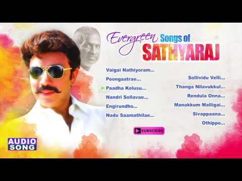 Sathyaraj Tamil Hits | Audio Jukebox | Evergreen Songs of Sathyaraj | Ilayaraja | SPB | Music Master