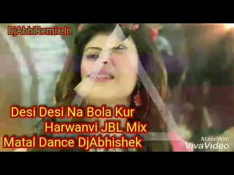 Desi Desi Na Bola Harwanvi JBL Mix {Kiranmala Vs Matal Dance}Dee J Abhishek