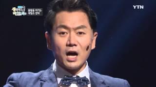 [생각이 바뀌는 의자] - 불황을 이기는 세일즈 전략 - 김효석 편 / YTN DMB