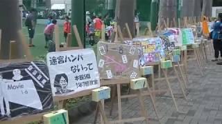 2018.9.23 久我山祭〈第1日〉動画集