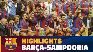 فيديو| قميص برشلونة الجديد يعيد ذكريات قذيفة دوري الأبطال في ويمبلي