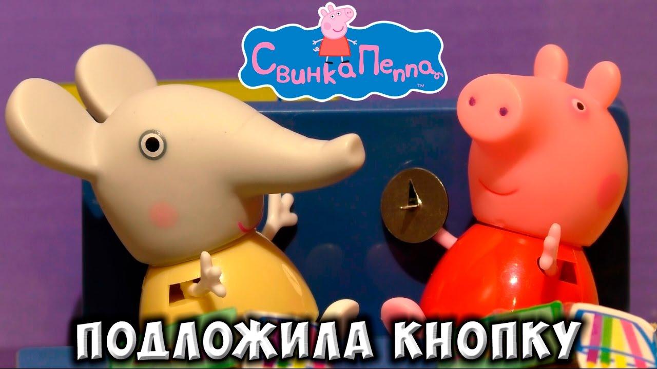 мультик свинка пеппа на русском смотреть новые серии мультики 2016 новинки Свинка Пеппа мультфильмы