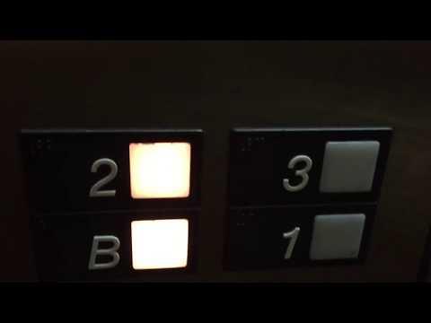 FAREWELL RIDE on the 1990 OTIS Series 1 Elevator @ PLNU Science Building, San Diego, CA