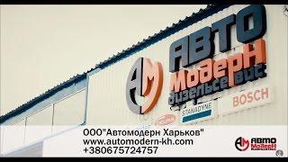 видео Ремонт турбин и Продажа турбин