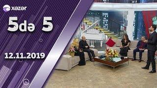 5də 5 - Gülyanaq Məmmədova, Rüfət Axundov, Mətanət Əsədova 12.11.2019