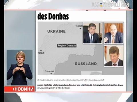 Москва безпосередньо керує окупованими частинами Донбасу
