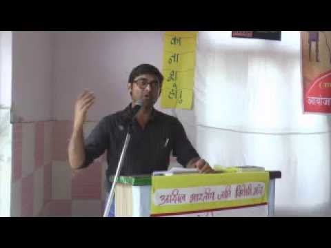 Seminar on Caste System in India- Nature, History and path of abolition