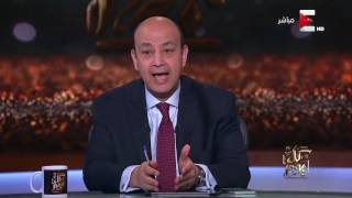 كل يوم - فقرة الفكر الديني .. الإنفجار السكاني وتنظيم الأسرة .. مع د. سعد الدين الهلالي