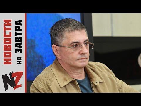 Доктор Мясников признал ошибку в оценке коронавируса