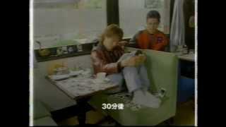 妻夫木聡 押尾学 CM チェキ 2002-04 押尾学 検索動画 22