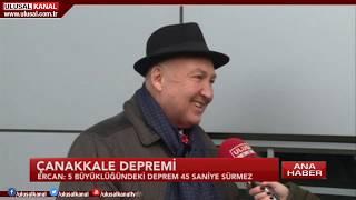 Ana Haber- 21 Şubat 2019- Murat Şahin- Ulusal Kanal