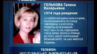 видео Микронаушники Хабаровск