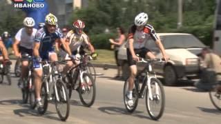 Молодёжная велогонка стартовала в Иванове(, 2013-06-29T11:31:12.000Z)