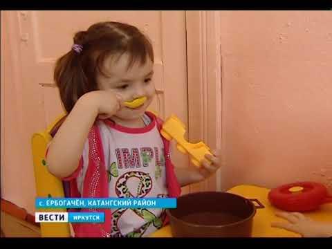Выпуск «Вести-Иркутск» 08.01.2020 (20:44)