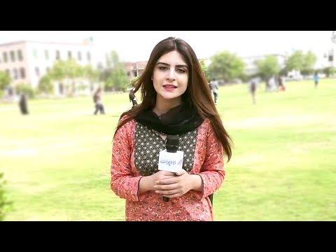 Common Sense | Rida Saeed | Woh Kaunsi Cheez Hai Jo Rozana Hamare Pas Aati Hai?
