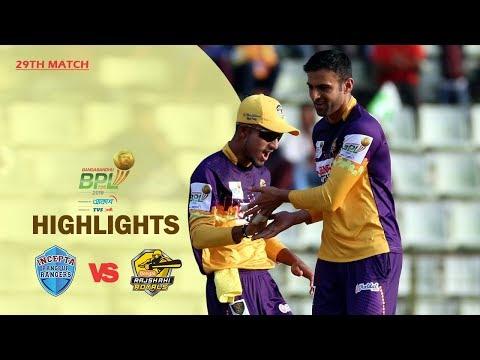 Rajshahi Royals Vs Rangpur Rangers Highlights | 29th Match | Season 7 | Bangabandhu BPL 2019-20