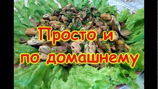 Интересный салат из мидий!