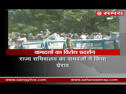 Left parties protested against Mamata Banerjee government in Kolkata