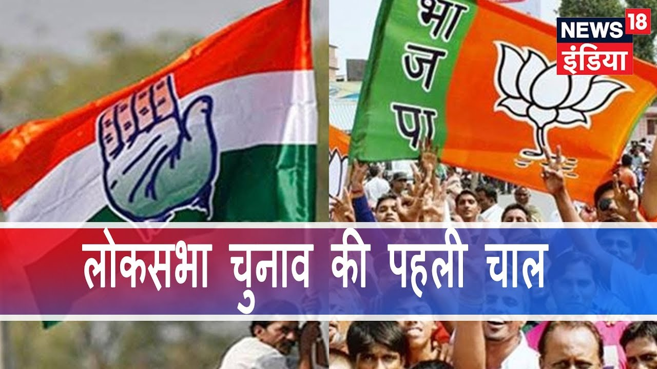Should it, should it not: UP Congress in two minds on joining grand alliance