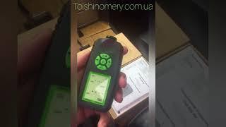 Толщиномер краски CM-206FN Прибор за 100 у.е.
