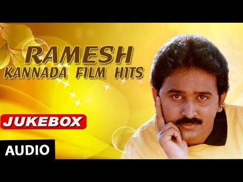 Ramesh Aravind Hit Songs   Ramesh Kannada Film Hits   Kannada Old Songs   Ramesh Hit Songs