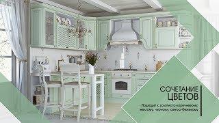 видео Дизайн интерьера кухни в стиле прованс: своими руками, оливкового цвета , фото