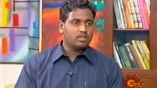 namma oor vingyani jaishankar