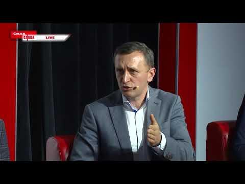 ТРК РАІ: Руслан Терешко: «Головним наповнювачем бюджету є кожен з нас».