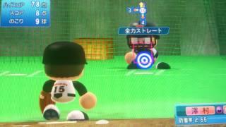 パワプロピッチャー投球フォーム・持ち球・ブルペン投球紹介動画です。
