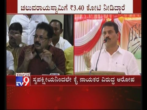 JD(S) Cheluvaraya Swamy had Received Rs 3.40 Cr for Cross-Voting in RS; Alleges Suresh Gowda