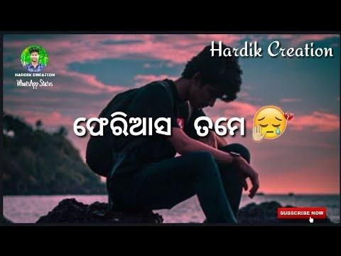 Pheri Aasa Tame Whatsapp Status Video  Human Sagar New Song Pheri Asa Tame