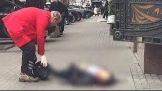 Убийство Дениса Вороненкова в Киеве. Начало войны. Версия.