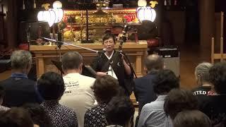 2018年9月24日上尾市「遍照院」で「お月見ライブ」が開催されて...