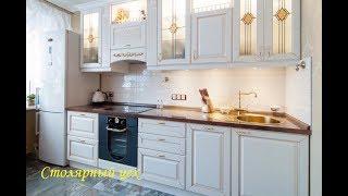 Кухни Классика 2018 фото красивые дизайны